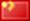 Chinese flag (Taiwanese)